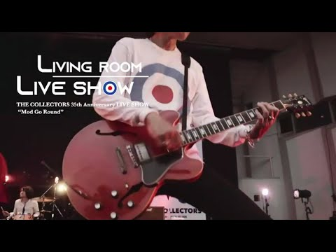 """THE COLLECTORS streaming rock channel """"LIVING ROOM LIVE SHOW"""" Vol.12 trailer"""