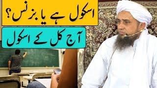 MUKALMA AALIM WA JAHIL BY SIDDIQ RASHID GROUP - Masjid E Imania