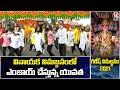 Youth Dance At Ganesh Idols Shobha Yatra At MJ Market | V6 News