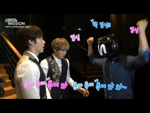 [MPD MISSION] M COUNTDOWN Backstage Mission, SuperJunior D&E(슈퍼주니어D&E)