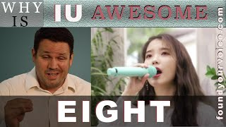 why-is-iu-eight-awesome-dr-marc-reaction-analysis.jpg