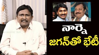 Did Jr NTR's father-in-law agreed for Jagan's condition to..