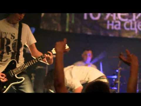 Пляж & Сантёр (ex-Пляж) - Папа (Live@You too) - 09.04.11 - Пляж 10 лет