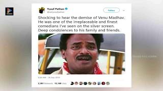 Cricketer Yusuf Pathan Saddened By Venu Madhav Demise..