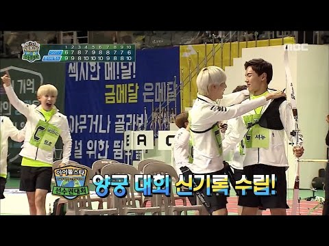 ISAC] 아이돌스타 선수권대회 - MONSTA X makes a new record 20160915