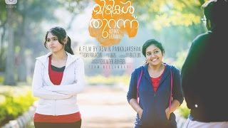 Mizhikal Thurannu Malayalam Short Film 2015 (with ENG subtitles)