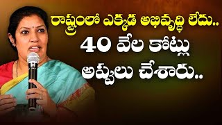 Purandeswari Comments on Jagan Govt over Financial Crisis..