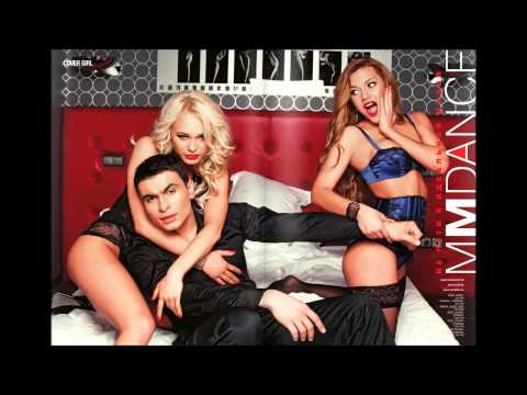 Mmdance Feat Konstantin Ozeroff - Druz'ya Dj Sky Remix)