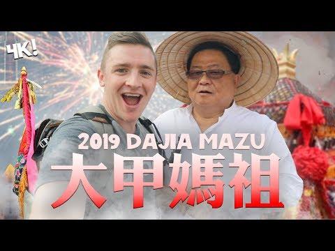 2019 大甲媽祖 // 台灣最大的遶境活動 (4K) - [小貝逛台灣 #208]