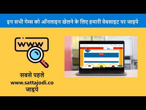 Satta Jodi | Easy ways to make money online