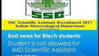 SSC scientific assistant expected cut off 2017 after B.tech not allowed