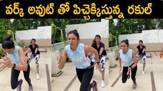Rakul Preet Singh & Lakshmi Manchu latest workout vide..