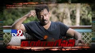 RX100 Director Ajay Bhupathi shocking comments on RGV- Int..