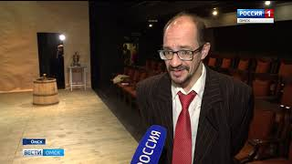 Омский драматический театр открыл 146-й сезон сразу двумя премьерами
