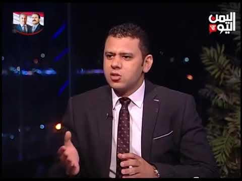قناة اليمن اليوم - صوت اليمن 23-07-2019