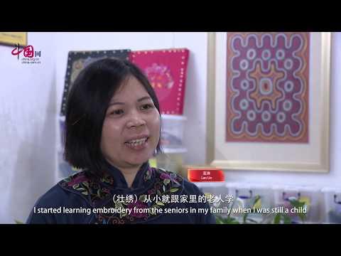 Guangxi, China: Eradicating poverty through embroidery
