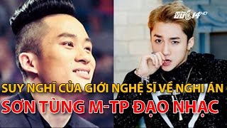 (VTC14)_Các nghệ sĩ nói gì về nghi án Sơn Tùng M-TP đạo nhạc?