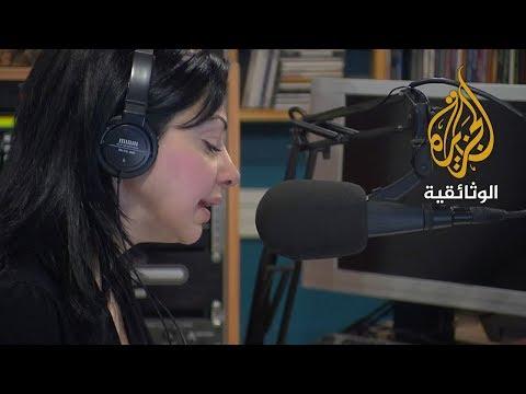 راديو التعايش - AM 1450