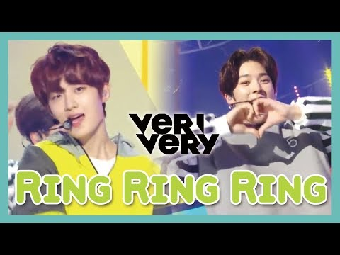 [Hot Debut] VERIVERY - Ring Ring Ring, 베리베리 - 불러줘 show Music core 20190112