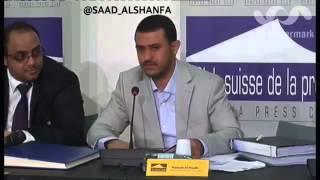 صحفية يمنية من عدن تضرب حمزة الحوثي بالحذاء خلال مؤتمر صحفي في جنيف -