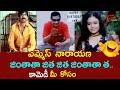 MS Narayana Birthday Special Hit Comedy Scenes Back 2 Back | Telugu Movie Comedy Scenes | TeluguOne