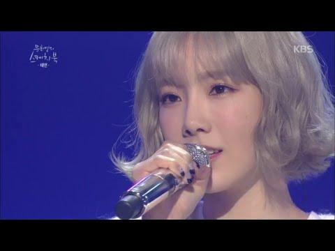 유희열의 스케치북 - 태연- Rain.20160219