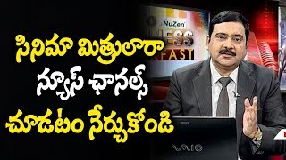 Tollywood will not benefit by boycotting news channels: TV..