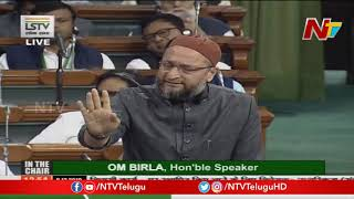 Asaduddin Owaisi Sensational Comments On Amit Shah In Lok ..