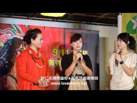 林志儒導演.王琄姊與黃采儀於【阿戇妹】記者會//訪談-1 (2011台北電視節)