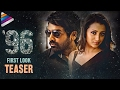 Trisha 59th Movie First Look Motion Teaser - 96 Movie - Vijay Sethupathi