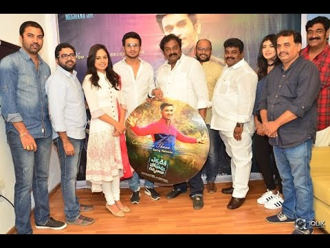 Ekkadiki-Pothavu-Chinnavada-Movie-First-Song-Launch