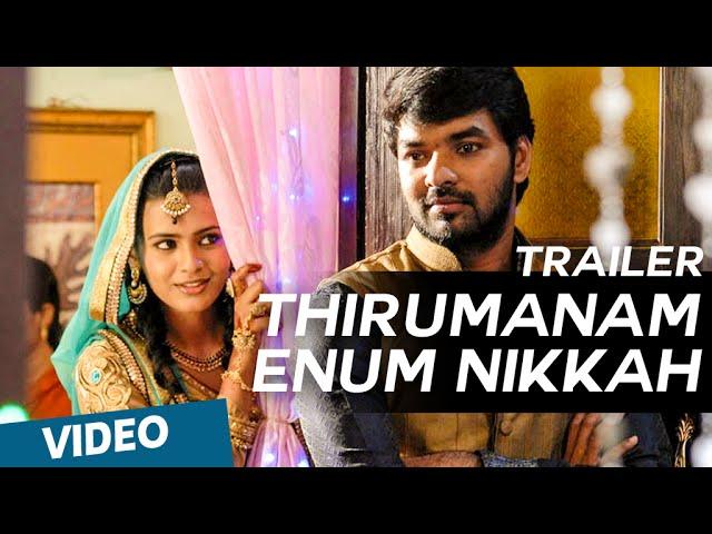Thirumanam Enum Nikkah Official Theatrical Trailer | Featuring Jai, Nazriya Nazim