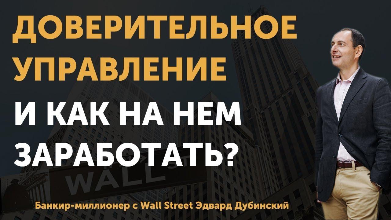 Олимп букмекерская контора скачать на айфон на русском