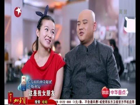 高清《笑傲江湖》第二期:京剧导演百家笑谈开讲 爆笑背后隐藏深情故事