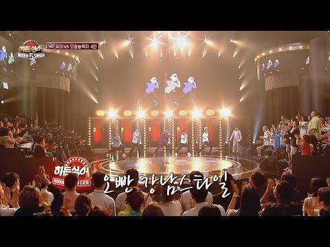 [싸이 2R 공개] '말춤'으로 대통합된 싸이(PSY)-능력자들 히든싱어5(hidden singer5) 3회