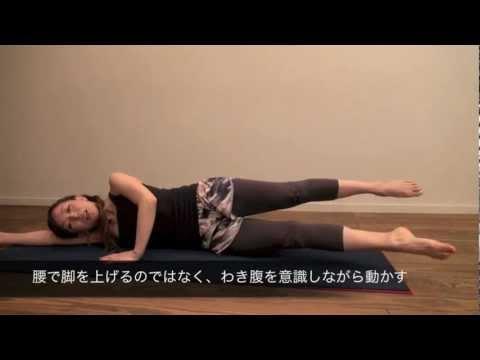 贅肉を刺激してくびれをつくる方法| Slim Tummy Exercises