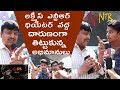 Chandrababu and YS Jagan fans fight at Lakshmis NTR theater || Lakshmis NTR Public Talk