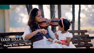 Enna Solla - Thangamagan | Roopa Revathi ft. Sivaradhya | Violin Cover | Dhanush