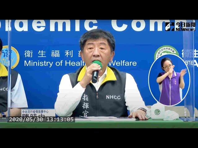 直播/陳時中出發台南行 指揮中心記者會提前13時舉辦