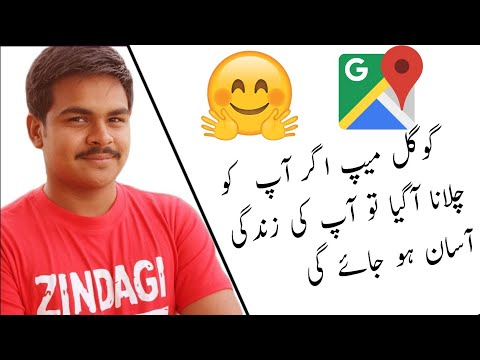 How to Use Google Maps ! Google Maps  2019 Tips And Tricks Google Map Without Internet