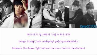 BTS (방탄소년단) - Tommorrow [Hangul/Romanization/English] Color & Picture Coded HD