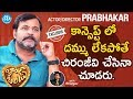 Actor/Director Prabhakar Exclusive Interview