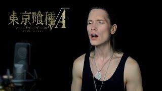 TOKYO GHOUL VA - GLASSY SKY (Metal Cover) 東京喰種-トーキョーグール- √A
