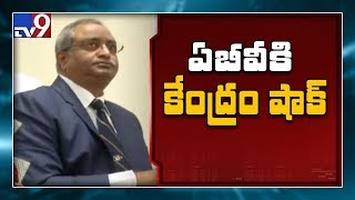 Centre supports AB Venkateswara Rao suspension..