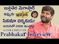 Etv Prabhakar Exclusive Interview With Neha Chowdary
