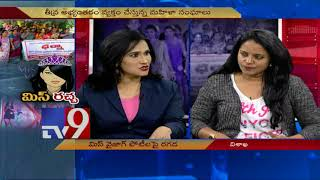 Miss Vizag controversy: Women's groups stick to guns..