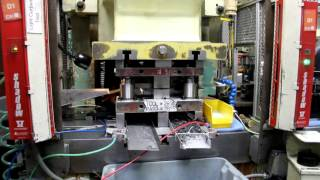 Leatherman Factory Tour: Punch Press