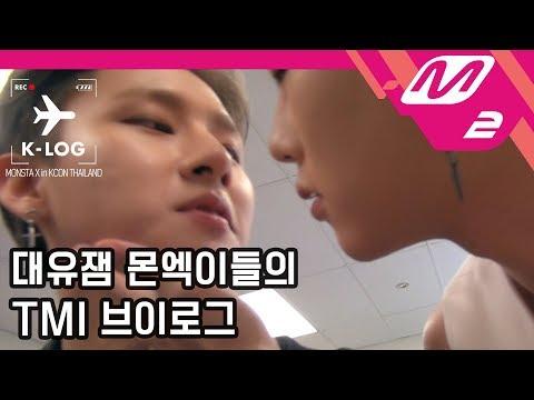 [K-LOG] 몬스타엑스(MONSTA X) Ep.2 @KCON2018TH (ENG SUB)