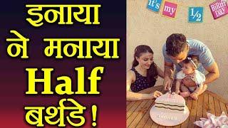 Soha Ali Khan CELEBRATES Inaaya Naumi's HALF Birthday | FilmiBeat