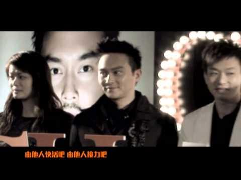 張智霖 ChiLam Cheung - 由他人 [I Am Chilam] - 官方完整版MV